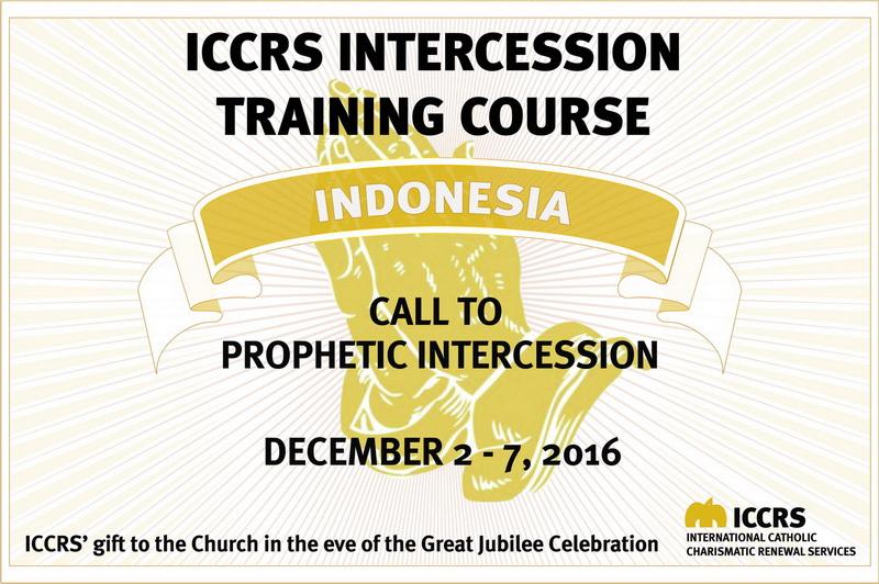 ICCRS ITC